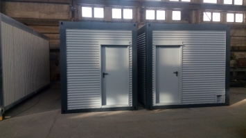 DUO Container, Hamm